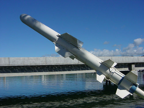Harpoon_asm_bowfin_museum.jpg